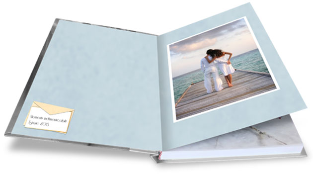 Fotolibro Book Cover 20x30